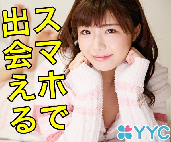 札幌市出会い掲示板で夏休み女子大生とカラオケセックスしてきちゃった~