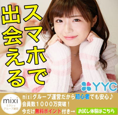 YYCバナー400
